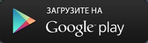 Скачать Кассовую программу Бизнес.Ру для Android