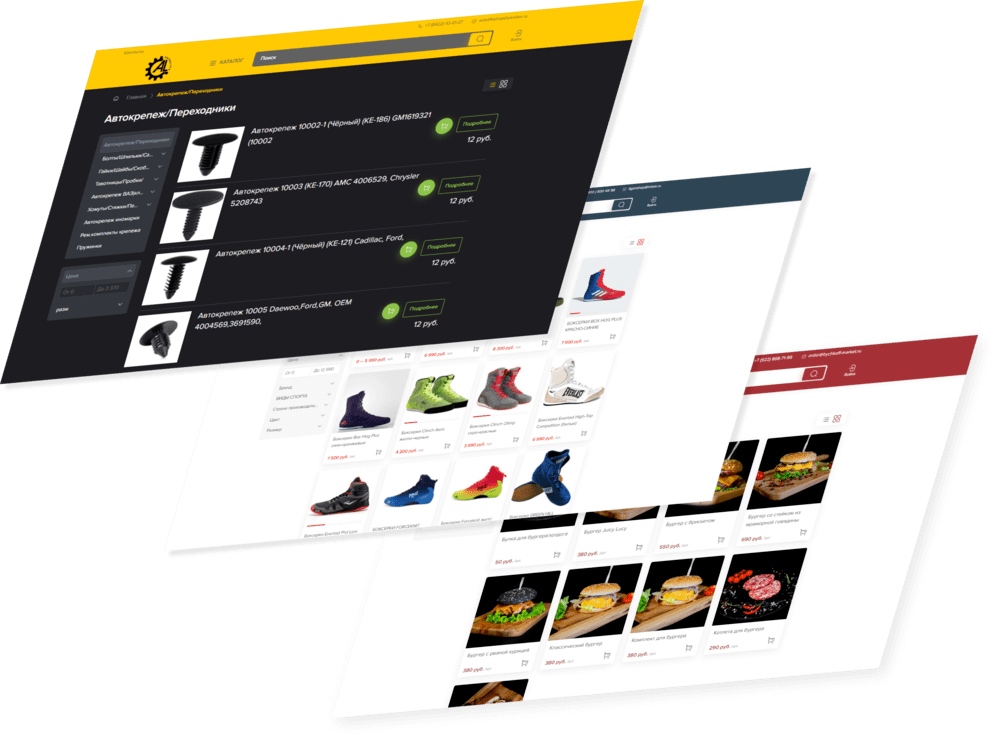 Примеры сайтов клиентов