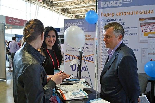 На ECOM Expo'2015 наша команда смогла пообщаться не только с будущими, но уже существующими клиентами и обсудить недавнее обновление системы