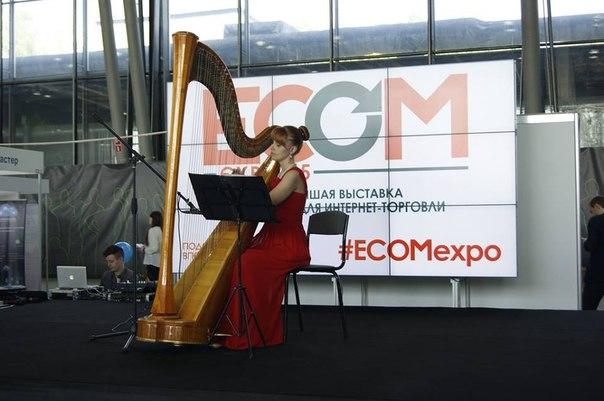 В 2015 году мы посетили выставку по электронной комерции ECOM Expo'2015, которая проходила в выставочном центре Сокольники
