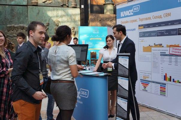 Российский форум продаж 2014 г. Генеральный директор нашей компании представил новые сервисы и предложения программы Класс 365