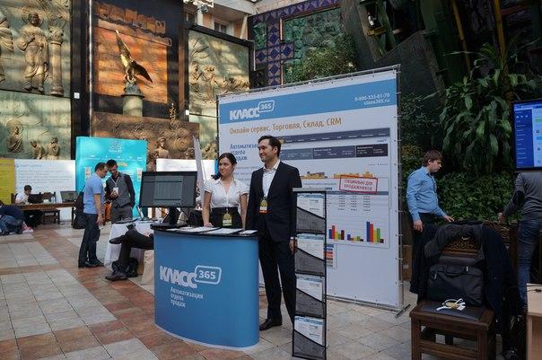 Стенд Класс365 на Российском форуме продаж 2014 г.(крупнейшей конференции в России и странах СНГ в сфере продаж)