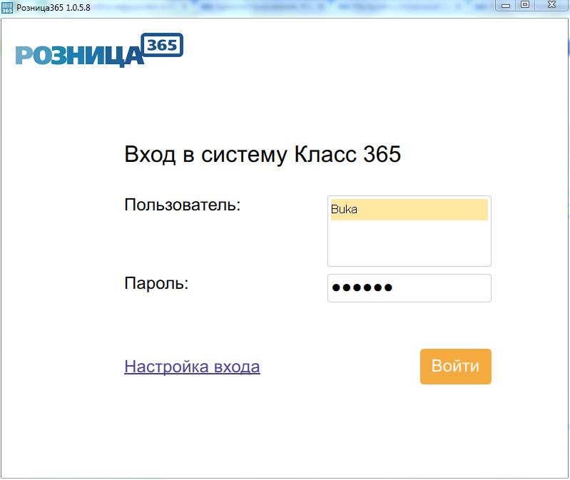 help_ustanovka-roznitsy_15
