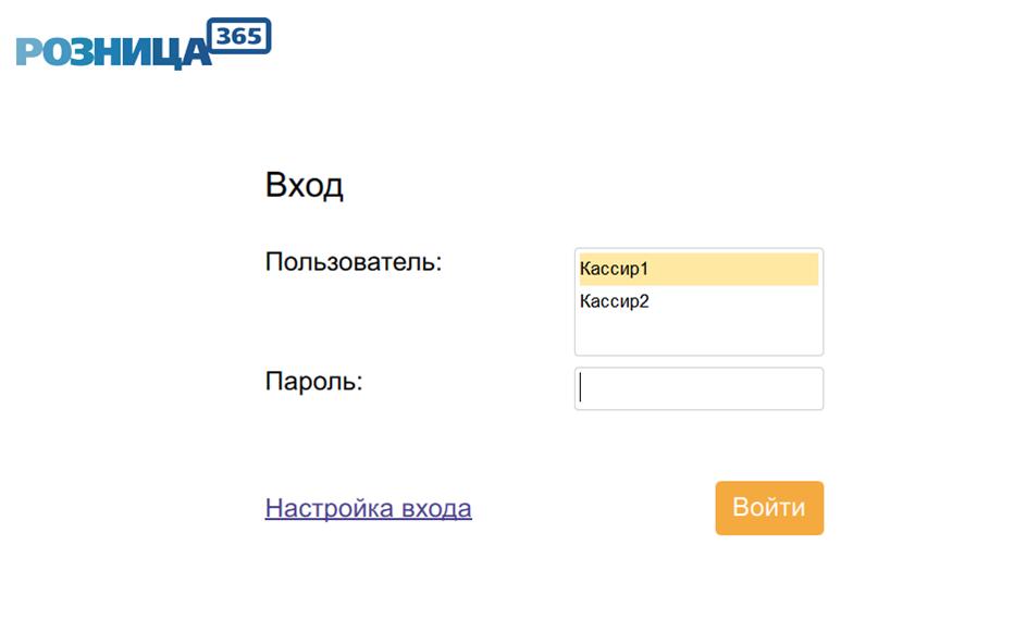 help_ustanovka-roznitsy_22