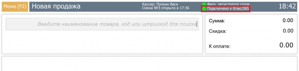 help_ustanovka-roznitsy_23
