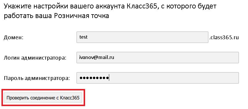 help_ustanovka-roznitsy_7