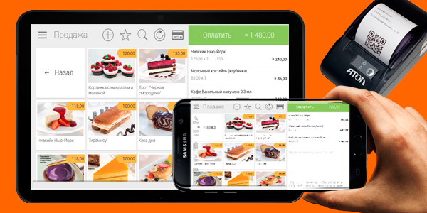 Бизнес.Ру разработал мобильную онлайн-кассу на Android